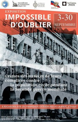 « Impossible d'oublier »