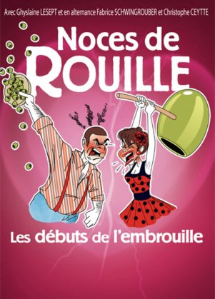 NOCES DE ROUILLE