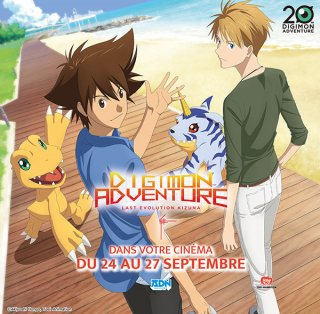 DIGIMON ADVENTURE :